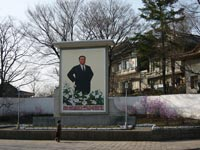 Kim Il Sung Gemälde in Kaesong